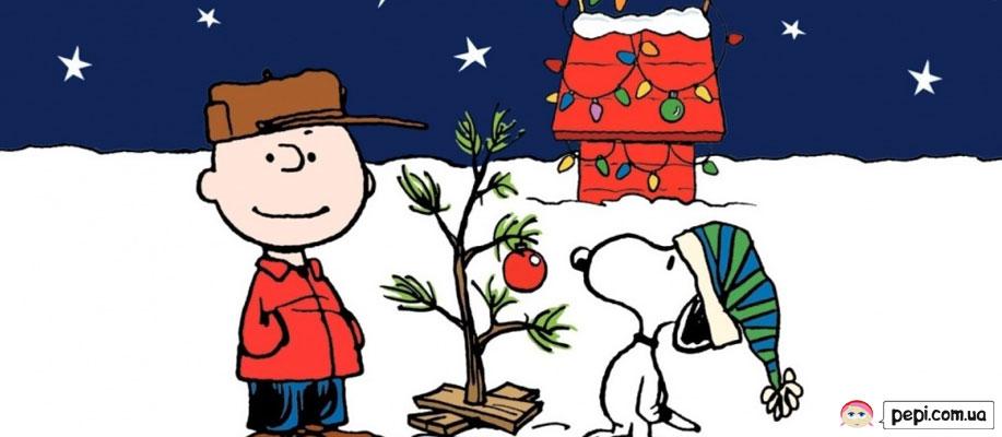 Різдво Чарлі Брауна
