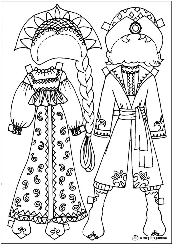 раскраски костюм русской красавицы