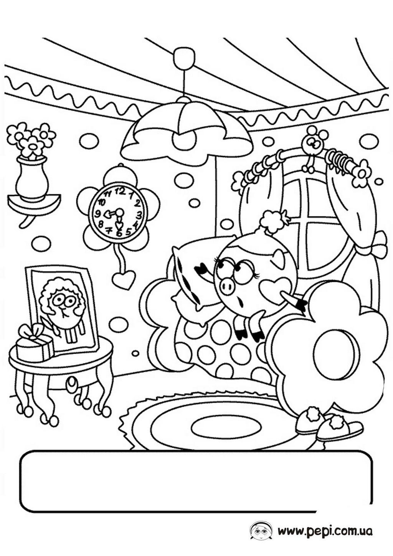 Детские Могучие Детские Могучие Могучие Картинки для