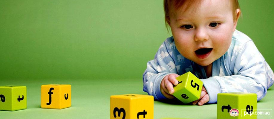 Створення обстановки для гри з дитиною