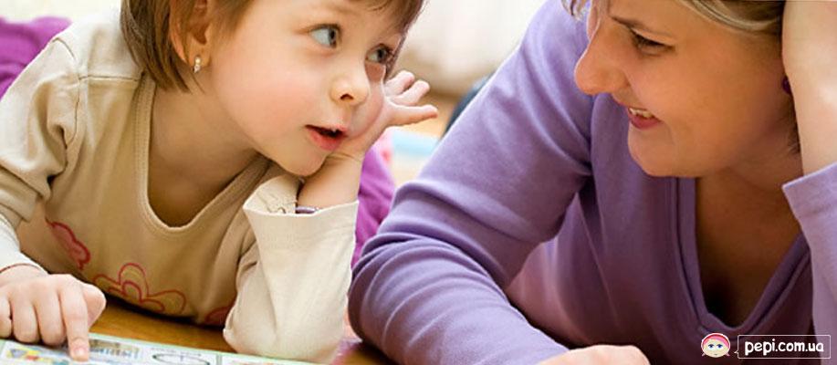 Що і як читати дітям до трьох років