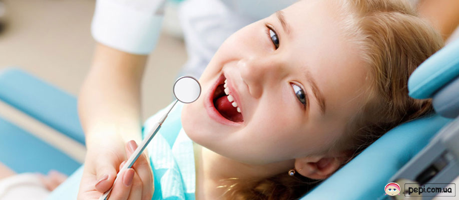 Коли вести дитину до стоматолога?