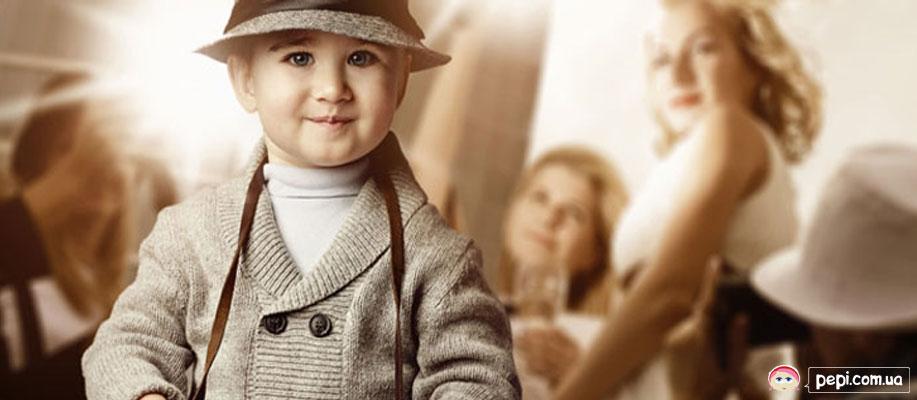 Як виховати хлопчика джентльменом з пелюшок