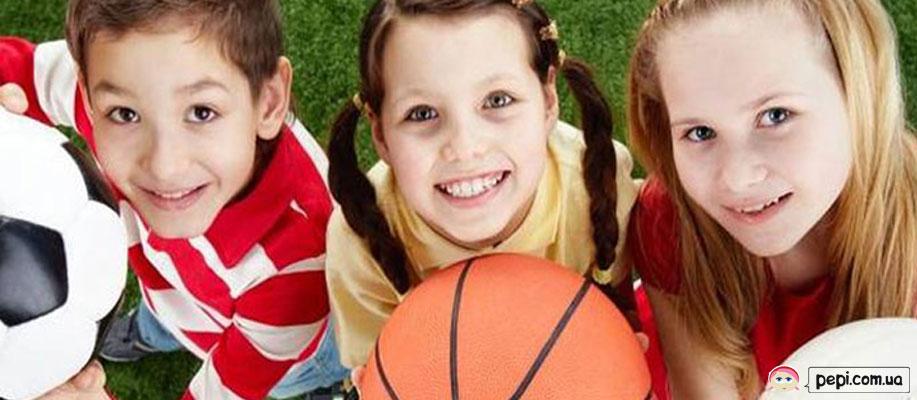 Як підібрати спортивну секцію для своєї дитини?
