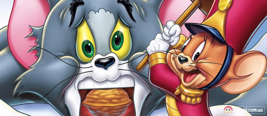 Том і Джеррі: Історія про Лускунчика