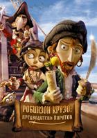 Робінзон Крузо: Ватажок піратів