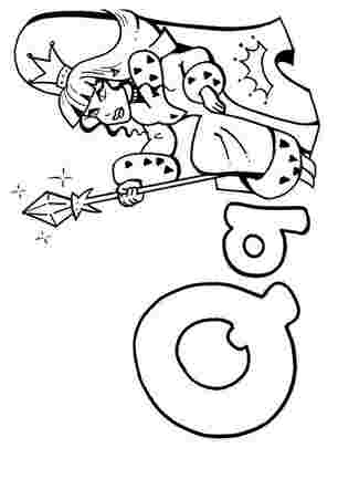 Англійський алфавіт Q