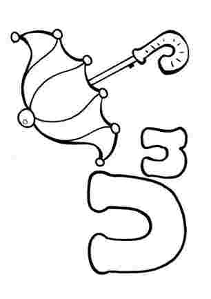 Англійський алфавіт U