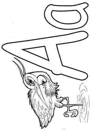 Російський алфавіт А