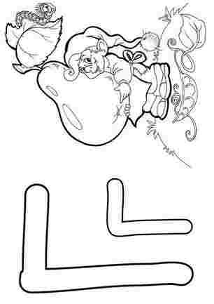 Російський алфавіт Г