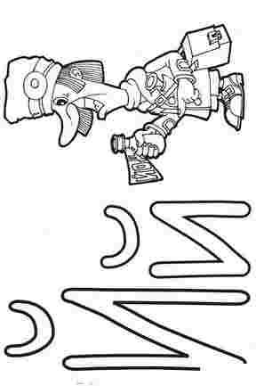 Російський алфавіт Й