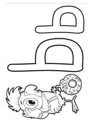 Російський алфавіт Ь