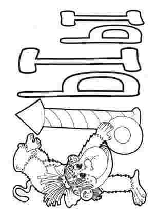 Російський алфавіт Ы