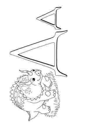 Російський алфавіт Д