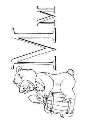 Російський алфавіт М