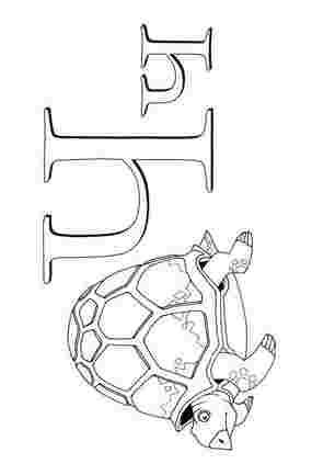 Російський алфавіт Ч