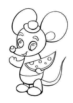 Мишеня