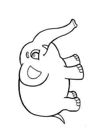 Слоник