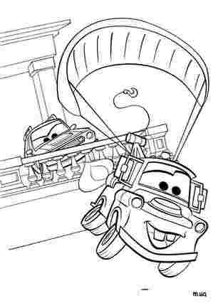 Метр (Mater) переховується від поліції на парашуті