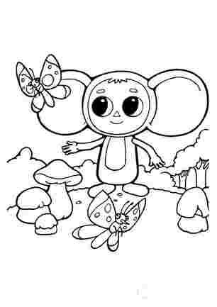 Чебурашка пішов по гриби