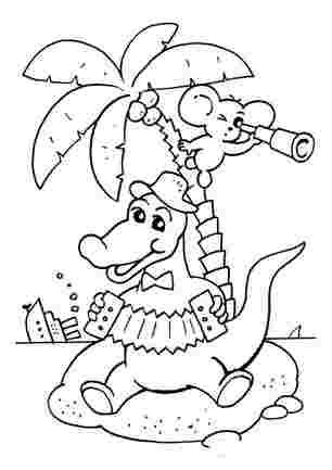Крокодил Гена і Чебурашка на острові