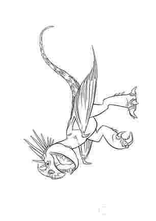 Злобний змійовик (Громгільда)