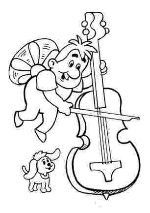 Карлсон музикант