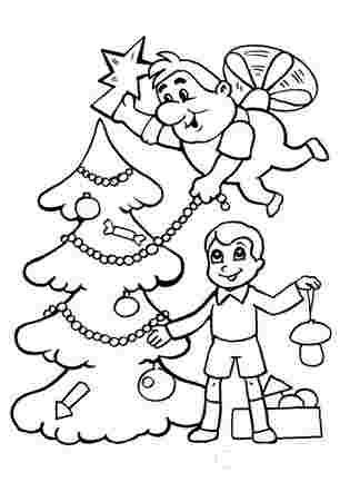 Малюк та Карлсон прикрашають новорічну ялинку