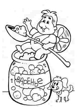 Карлсон сидить на банці варення