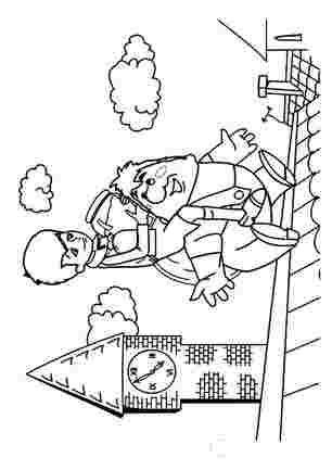 Малюк і Карлсон який живе на даху