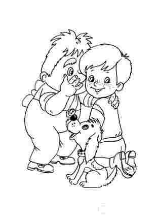 Малюк і Карлсон секретнічають
