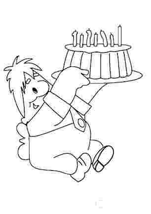 Карлсон і святковий торт