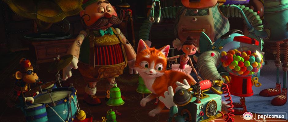 Кіт Грім і зачарований будинок