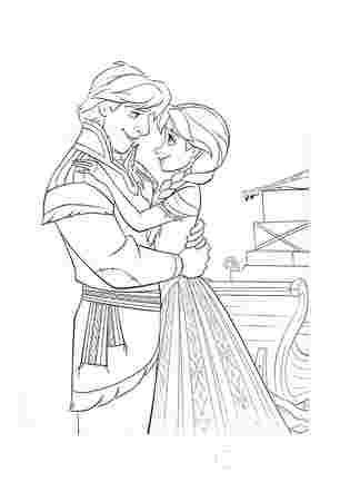 Анна і Кристофор