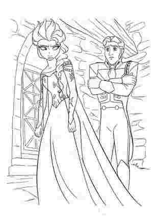Ельза і Ханс