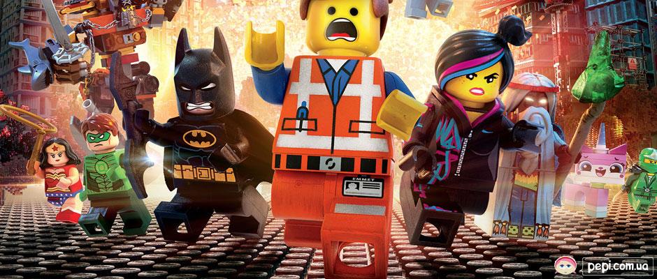 Лего фільм