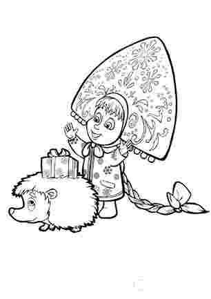 Принцеса Маша і їжак з подарунком