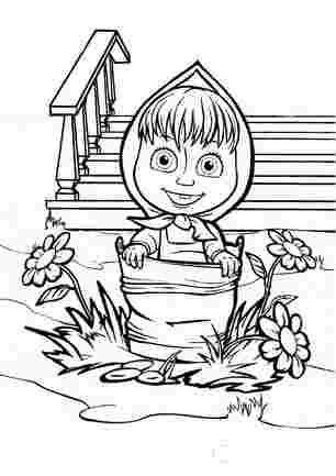 Щаслива Маша у відрі та ромашці