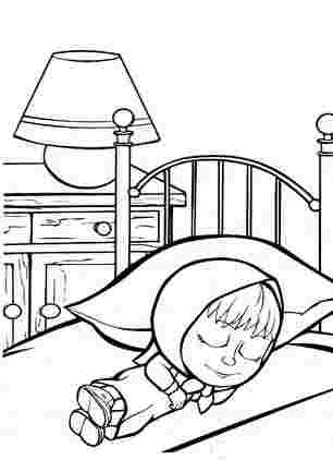 Маша солодко спить
