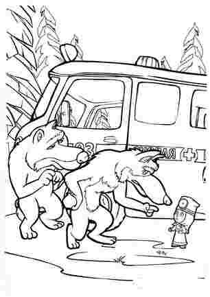 Вовки і медсестра Маша