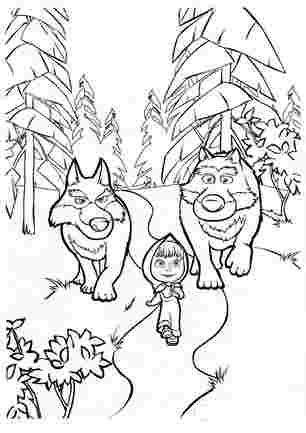 Маша і вовки