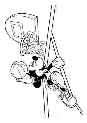 Мікі Маус грає у баскетбол