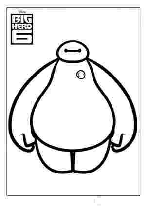 Беймакс - надувний робот