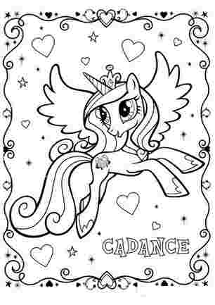 Принцеса Каденс