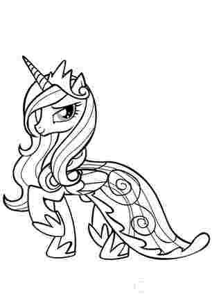 Красива принцеса Каденс