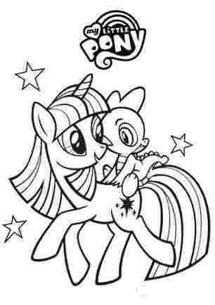 Принцеса Іскорка і Спайк