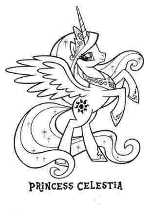 Принцеса Понівіля Сілєстія