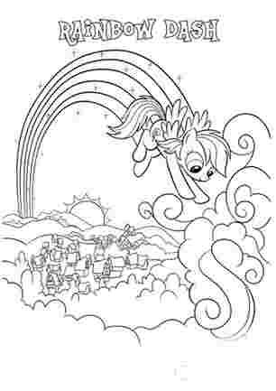Радуга мої маленькі поні