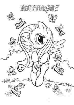 Флаттершайн з метеликами