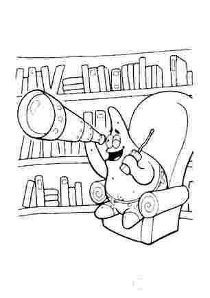 Зірка Патрік дивиться у підзорну трубу